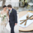 Winter-wedding-styled-shoot-NJ-table-and-chair-rental-beyond-the-barn-rentals-flowers-karry-patel-designs-antinuqe-donut-box-ribbon-honey-silks-and-co.-calligraphy-penned-by-alice- Invitation-design-bella-carta-boutique-published-red-oak-weddings